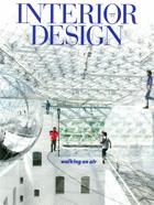 Interior Design - Walking on air